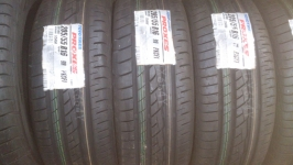 CITY TYRES.ie and autoservise, new and a-grade (up tp 90%) partworn tyres