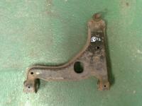 Front wishbone