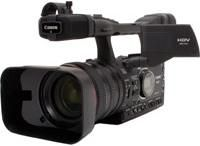 Video kamera Canon Xh A1