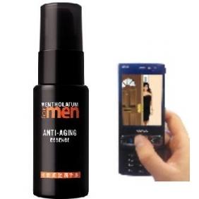Hidden Bathroom Spy Camera Mens Face Care And Wireless Spy Cell Phone 1000sads