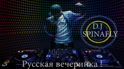 "kovo 5 diena rusiska diskoteka dubline @""River bar"""