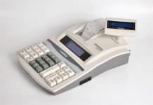 Kasos aparatai, prekybos įranga, apskaitos sistema