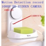 Soap Box Pinhole Camera Hidden Bathroom Spy Camera