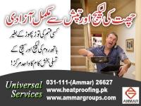 Best Solution for Leakage, seepage Waterproofing in Pakistan