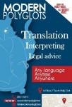 Legal Advice, Translation, Interpreting