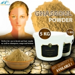 Wholesale Rhassoul or Ghassoul in bulk