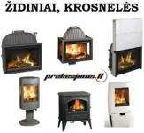 Šildymo įrangos prekyba