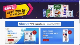 Amul Dairy Products Online