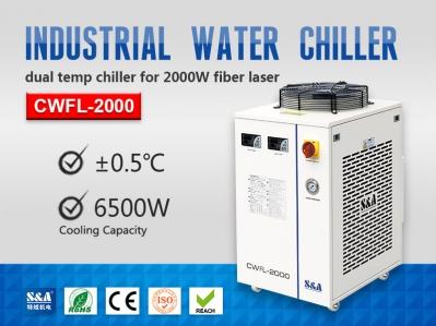 Refrigeration Compressor Water Chiller for 2KW Fiber Laser Metal Cutting Machine