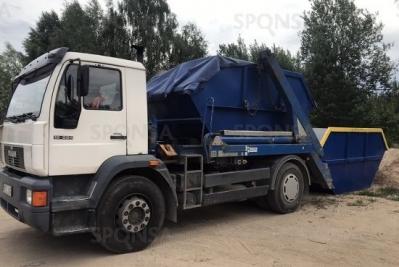 Statybinių atliekų konteinerių nuoma Vilniuje